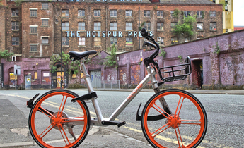 Aside mobike in manchester  1  hdr meitu 1