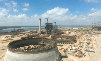 Aside qasim coal fired power plant 2 meitu 1