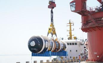 Index mfjxbf a vapor generator arrives hongyanhe nuclear power plant