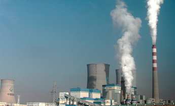 Index xinjiang china power plant meitu 2
