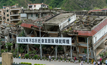 Index china s disaster preparedness debris from the wenchuan earthquake in sichuan