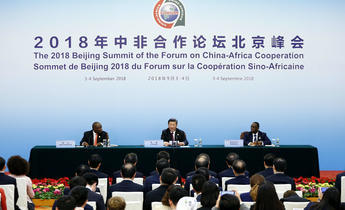 Aside pj6brx beijing summit of the forum on china africa cooperation