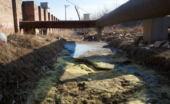 Aside d8mr4j polluted land soil pollution in china