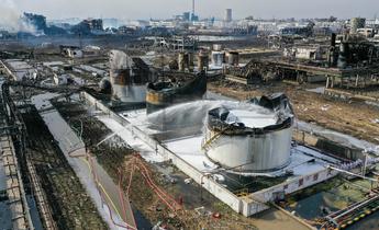 Index xiangshui explosion