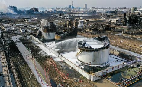 Sidebar xiangshui explosion