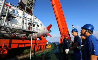 Index hywej2 chinas manned submersible jiaolong 1440x960