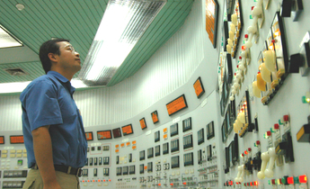 Index the control room of the qinshan nuclear power plant  phase 1  china meitu 1 meitu 3