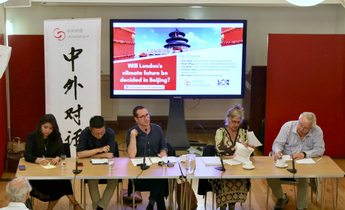 Aside london climate action week panel discussion