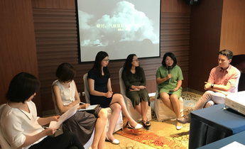 Index chinadialogue cango climate press award 1600