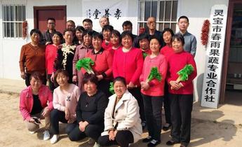 Index hongnong academy in henan province meitu 1