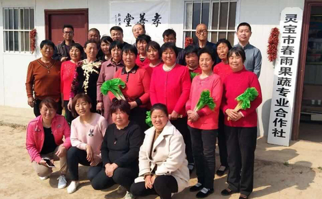 Sidebar hongnong academy in henan province meitu 1