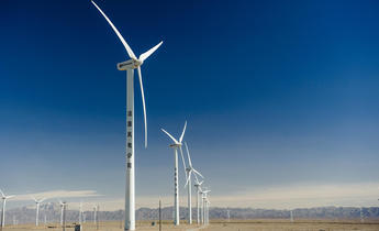 Index k0y5wd wind farms in xinjiang china