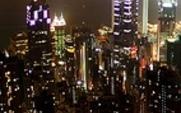 Aside hk skyline