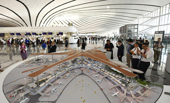 Aside 2a1ad7k the building model placed at the terminal of daxing international airport
