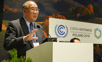Aside dsc 2428 xie zhenhua at cop24 web 2