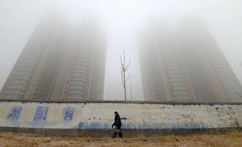Index china anti smog measures 2020 header image