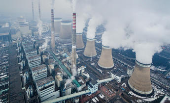 Aside w6ee6j coal fired power plant in china