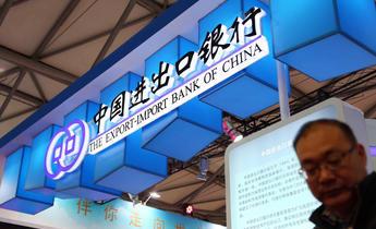 Index chinese investment latin america cdb exim