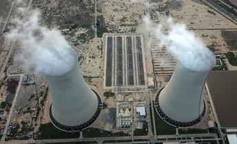 Index w8tnch sahiwal coal power plant china pakistan economic corridor