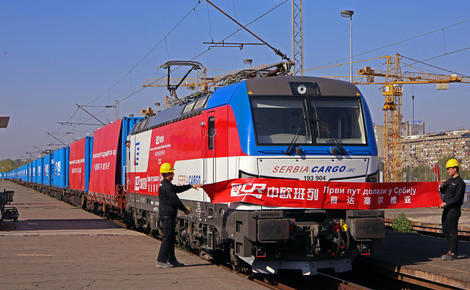 Sidebar 2a6a76d first direct freight to reach belgrade from china