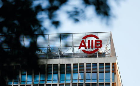 Sidebar w7we6c asian infrastructure investment bank  aiib