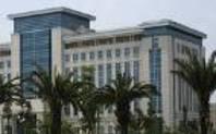 Index gov building