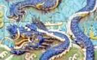 Index dragon