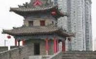 Index china city wall