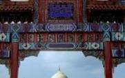 Aside india china