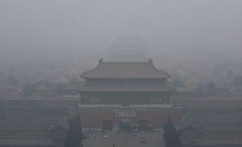 Index ce7g6m  beijing air pollution smog