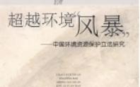 Index bookcover
