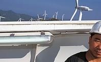 Index wind engineer large