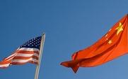 Aside us sino flag large