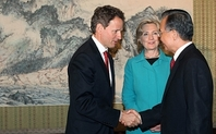 Index hillary clinton china wen jiabao large