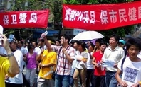 Index xiamen protest