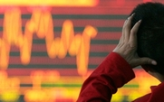 Aside china stock large