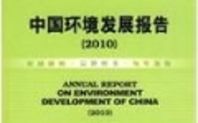 Index          2010     annual rpt on env dev