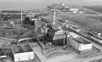 Index b9cbw7  chernobyl nuclear power plant