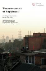 Book 20110427