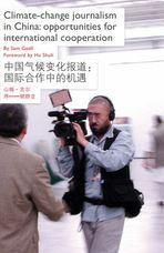 Book 20110513