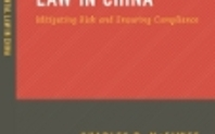 Index 172 envir law in china cover mcelwee