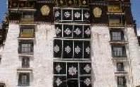Index lhasa building