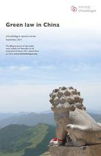 Book 20110926