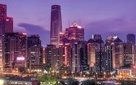 Index 426 beijing skyline