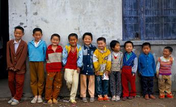 Index afwj92 chinas gender crisis