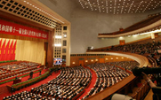 Aside 426 cppcc meeting