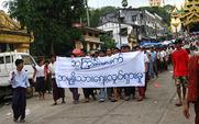 Aside behind myanmar s suspended dam  3  426