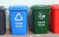 Index recycle bin 426