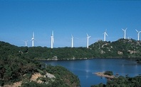 Index 426 wind farm nanao 03