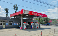 Index sinopec